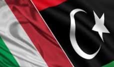 مجلس النواب بطبرق:إيطاليا تنتهك سيادة ليبيا بإرسالها قوات عسكرية إليها