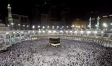 الحج السعودية: الانتهاء من فرز طلبات الحج إلكترونياً للمتقدمين من 160 جنسية