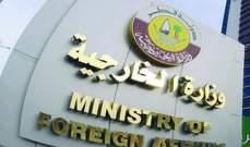 وزير خارجية قطر في العراق لخفض التوتر وسط التصعيد الأمريكي الإيراني