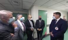 لودريان زار مستشفى بيروت الحكومي: نقف دائما الى جانب شعب لبنان
