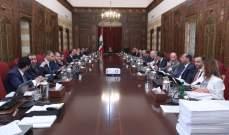 النشرة: مجلس الوزراء أنهى البحث في جدول الأعمال وبدأ بنقاش الموضوع السياسي