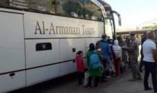 النشرة: إنطلاق دفعة جديدة من النازحين في النبطية على متن حافلتين باتجاه سوريا