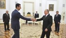صحيفة تركية: الطائرة التي أقلت الأسد الى سوتشي حلقت عبر الأجواء التركية