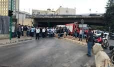 إعتصام للعسكريين المتقاعدين أمام مبنى الـTVA