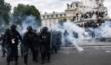 الشرطة الفرنسية تطلق الغاز المسيل للدموع لتفريق متظاهرين وسط باريس