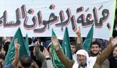 الاخبار: لقاءات بين الاخوان والاستخبارات المصرية للبحث بتسوية ترضي الطرفين
