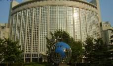 الخارجية الصينية: واشنطن ما زالت لا تثق في تصريحات بكين الرسمية بشأن الوضع في شينجيانغ