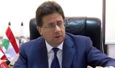 كنعان: رغبة دولية بدعم لبنان لكن ذلك مشروط بالاصلاح