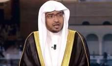 """داعية سعودي يقدم تفسيرا لاتخاذ اليهود """"نجمة داود"""" شعارا لهم"""