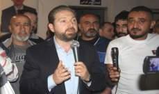 كرامي: هناك من يقيم حملة على تركيا لا طائلة منها الا الاساءة للبنان
