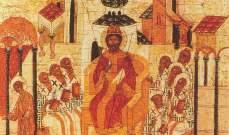المجمع والتجسُّد الإلهيّ