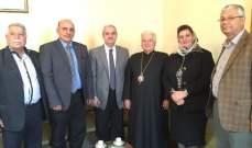 رئيسة الجامعة الاسلامية: نحمل رسالة علمية هادفة الى تنمية الانسان