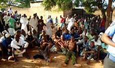 الشرطة النيجيرية حررت 259 شخصا من مركز ديني لإعادة التأهيل