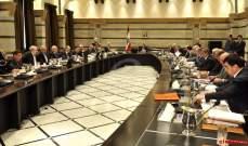مصادر وزارية للـlbc: لا يمكن للحكومة تعليق قانون السلسلة إلا بقانون