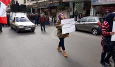 تنفيذ تحرك احتجاجي في النبطية تنديدا بالاوضاع الاقتصادية والمعيشية