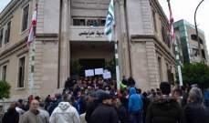 اعتصام لعمال بلدية طرابلس تأييدا لمواقف يمق بالانسحاب من عضوية اتحاد بلديات الفيحاء