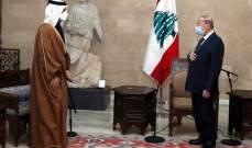 الرئيس عون: نقدر التسهيلات وفرص العمل التي تقدمها قطر للبنانيين الموجودين فيها