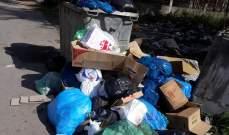 أزمة النفايات في النبطية تطل من جديد