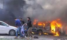التلفزيون السوري: مقتل ستة مدنيين باعتداء إرهابي على حافلتهم في حماة