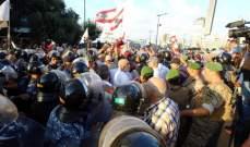 العسكريون المتقاعدون: استمرار التحرك والطعن بالموازنة امام المجلس الدستوري