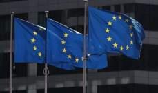 الاتحاد الأوروبي قلق إزاء إعلان إيران استئناف أنشطة نووية مجمدة: روحاني عاد عن تعهداته