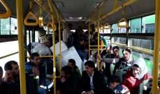 النشرة: وصول حافلات تقل النازحين العائدين من لبنان إلى قراهم بسوريا