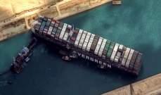 """رئيس هيئة قناة السويس: المفاوضات مع مالك سفينة """"إيفر غيفن"""" لم تصل لشيء بعد"""