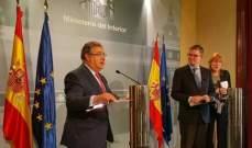 وزير الداخلية الإسباني: اعتقال 3 أشخاص على خلفية الاشتباكات بكتالونيا