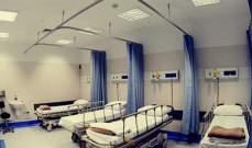 مصادر وزارة الصحة: العديد من المستشفيات الخاصة التزمت بتعليمات الوزارة