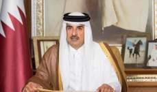أمير قطر التقى الرئيس التونسي في الدوحة على رأس وفد
