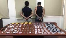 شعبة المعلومات توقف مروجي مخدرات في محلة الطيونة وتضبط بحوزتهما كميات منها