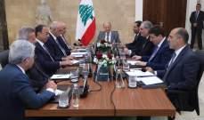 بدء الاجتماع المالي في قصر بعبدا برئاسة الرئيس عون