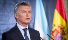 رئيس الأرجنتين دعا المعارضة إلى محادثات للتوافق على خطة تحقق الاستقرار الاقتصادي