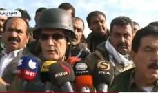 القضاء العراقي يصدر أمراً لإلقاء القبض على نائب رئيس إقليم كردستان