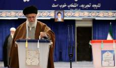 """الغارديان: الانتخابات الإيرانية """"باب مغلق"""" وضربة قاسية للإصلاحيين"""
