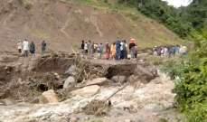 سقوط 22 قتيلا نتيجة انهيار أرضي في جنوب إثيوبيا
