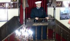 القطان دان مشاركة رجل دين معمم في مؤتمر البحرين
