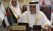 قرقاش: معاهدة السلام الإماراتية الإسرائيلية قرار سيادي ليس موجها لإيران