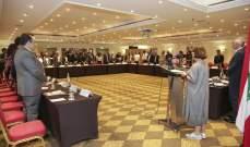 الأمم المتحدة لحقوق الإنسان تناقش قانون لبنان رقم 105 للمفقودين والمخفيين قسرا