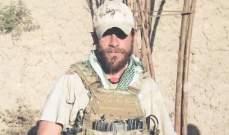 تبرئة قائد بالبحرية الأميركية من معظم التهم في محاكمته بجرائم حرب بالعراق
