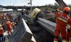 7 قتلى جراء انهيار جسر للسكك الحديدية في الصين