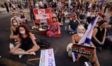 الشرطة الإسرائيلية تعتقل 55 شخصا باحتجاجات طالبت باستقالة نتانياهو