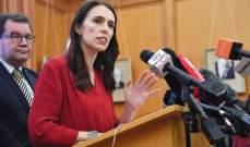 رئيسة وزراء نيوزيلندا تعلّق على حادثة جورج فلويد: شعرت بالذعر