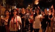 مسيرة نسائية من فردان الى عين التينة ترفع مطالب عدة