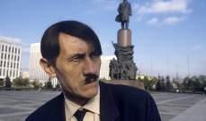 اعتقال هتلر في النمسا