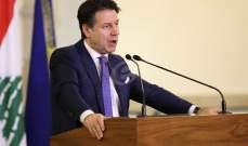 رئيس الوزراء الإيطالي: الزعم بوجود مصالح وراء مساعدات موسكو لنا يعتبر إهانة