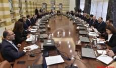 مصادر للجمهورية: جلسة الحكومة ستشهد تعيين القاضي محمود مكية أمينا عاما لها