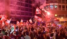 مواجهات في ساحة رياض الصلح بين الجيش والمتظاهرين