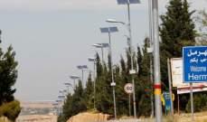 قائمقام الهرمل بحث مع فاعليات بلدية اجراءات التعبئة العامة