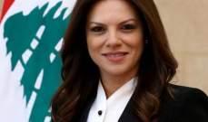فيوليت الصفدي: لا رجوع للوراء بعد وجود 6 نساء وزيرات